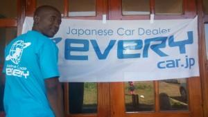 ケニアの代理店